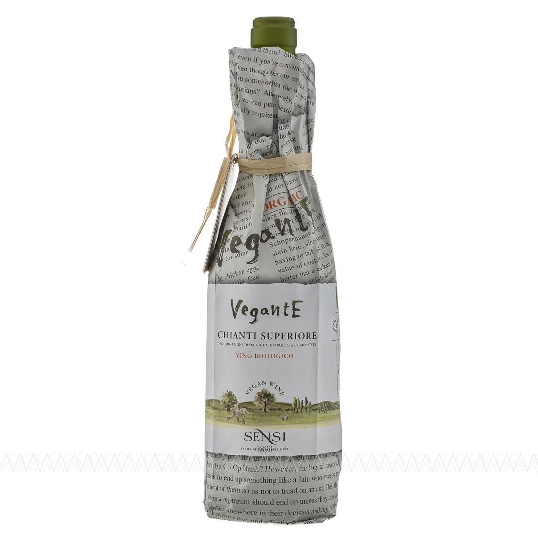 Sensi Chianti Superiore Vegante 2018 Ερυθρός Ξηρός Οίνος Ιταλίας 750ml